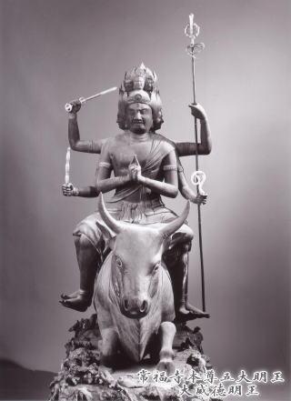 大威徳明王